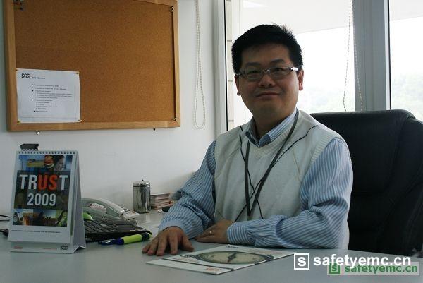 专访SGS通标公司电气与电子产品部副总监关俊超先生