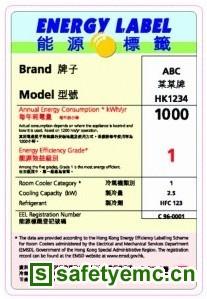 香港的能效标签要求