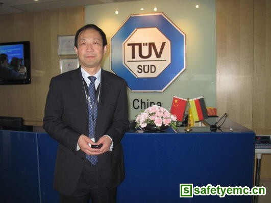 TUV SUD陈伟康:产品认证标志是电子电气零部件进入欧洲市场的通行证