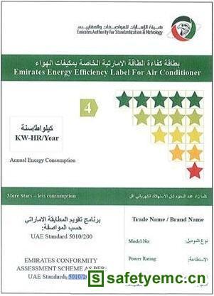 阿联酋针对家用空调通报首个能效标签法规草案