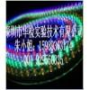 无线充电器ROHS认证华检认证15989363174朱小姐