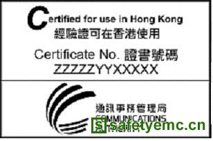 香港电讯管理局(OFTA)正式更名为通讯管理局(OFCA)