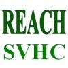 深圳优惠办理REACH检测, 15013688995江小姐