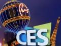 2014 CES国际消费电子产品展 (6)