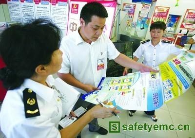 北京市通州区质监局开展能效标识专项执法检查