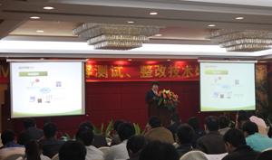 2014电磁兼容测试、整改技术研讨会在广东顺德举办圆满成功