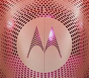探访摩托罗拉手机总部实验室 (10)