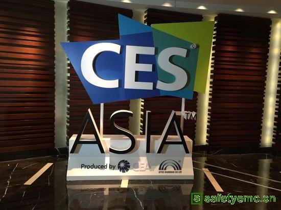 2015 CES Asia亚洲电子消费展