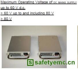DC 输入电源供应器申请UL60950-1的注意事项