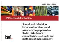 BS EN 55013-2013 声音和电视广播接收机或相关设备 无线电骚扰 限值和测量方法