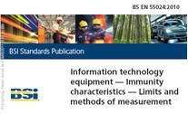 BS EN 55024-2010信息技术类产品-抗骚扰特性-限值和测量方法