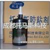托马斯PI膜复合耐高温胶(THOP-2+13)
