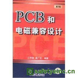 《PCB和电磁兼容设计》江思敏编著_part1