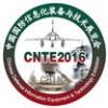 CNTE2016第五届中国国防信息化装备与技术展览会
