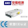 开关电源CE认证 专业CE认证 欧盟CE认证 电源CE认证