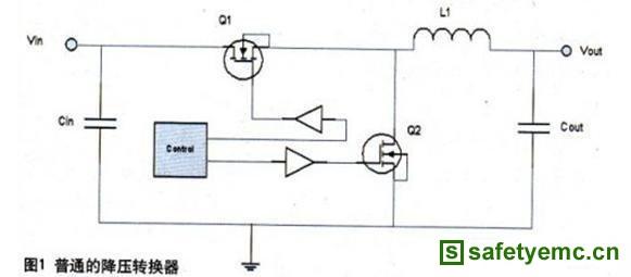 普通的降压转换器