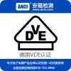 vde认证是什么 vde认证机构 vde认证查询 VDE插头