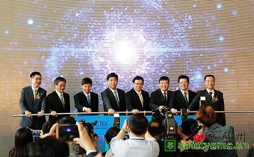 2016年eMEX苏州电博会在苏州国际博览中心开幕