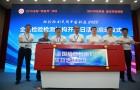2016全国检验检测机构开放日活动启动仪式在西安举行