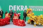 DEKRA汽车零部件和材料测试实验室在上海嘉定正式启用