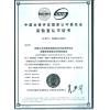 GBT2423.5电工电子产品机械冲击测试试验服务