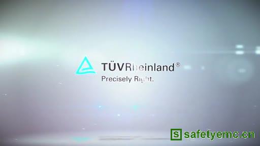 TUV莱茵推出全新宣传片《测试的艺术》