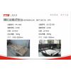 美国ISTA3B检测 6000元 价格:6000元/样