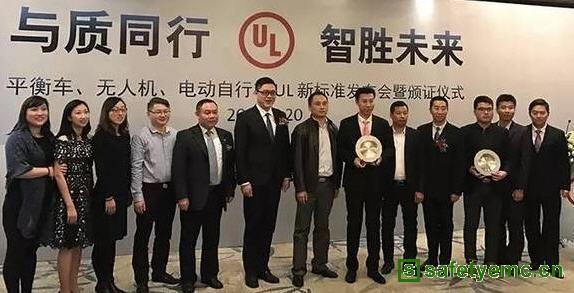 UL发布平衡车、无人机和电动自行车新标准