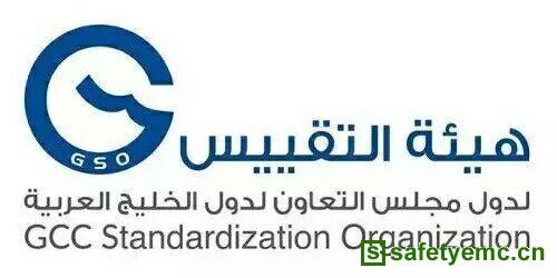 GSO公告:符合性标签(GCTS)强制实行时间推迟至2017年4月1日