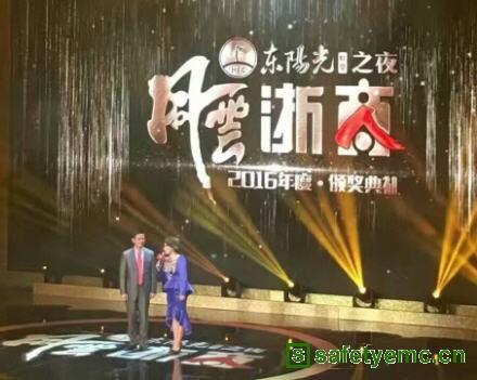 2016年度风云浙商揭晓 远方光电董事长潘建根获此殊荣