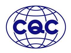 专业办理电动平衡车CQC认证