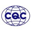 平衡车CQC认证费用和认证时间