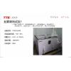 GB/T2423.17盐雾一通检测陈松13590357095