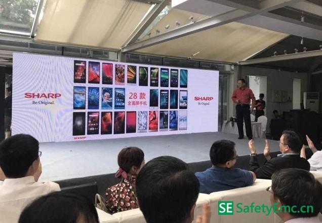 夏普手机正式宣布回归中国市场