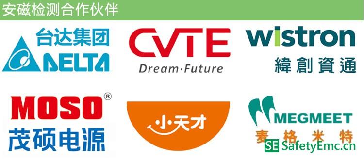 电源适配器CCC认证 适配器CCC认证 CCC认证公司