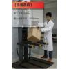 TTS提供ISTA-1A运输包装测试服务,价格:800元/款
