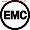 电动滑板CE-EMC认证poce专业机构办理周期短
