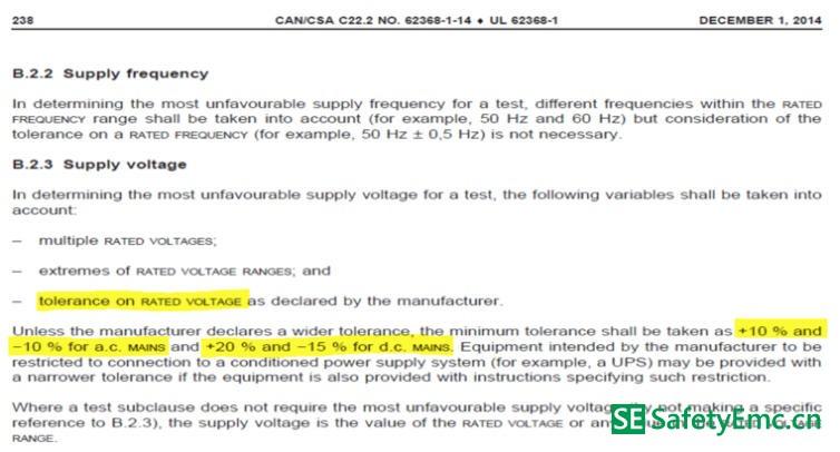 UL/IEC/EN 62368-1对AC or DC mains 测试输入电压的要求