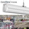 深圳厂家供应高光效LED超市线条灯 LED线型灯
