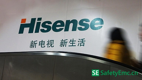 海信集团129亿日元收购东芝电视业务