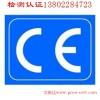 打印机EN55022标准做CE-EMC检测多少钱?