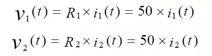 电阻R1 和电阻R2 两端的电压可以用如下式子进行标示