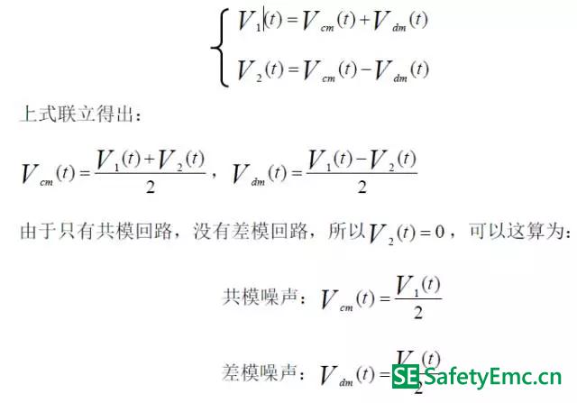 4-B-2:工作模式Ⅱ-Ⅱ在有LISN 时的等效受控源EMI 电路(交流等效)
