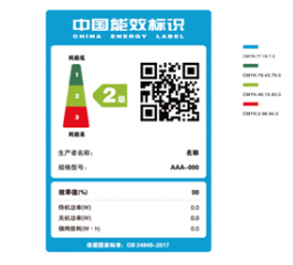 新版电饭锅、微波炉能效标识实施规则今年6月施行