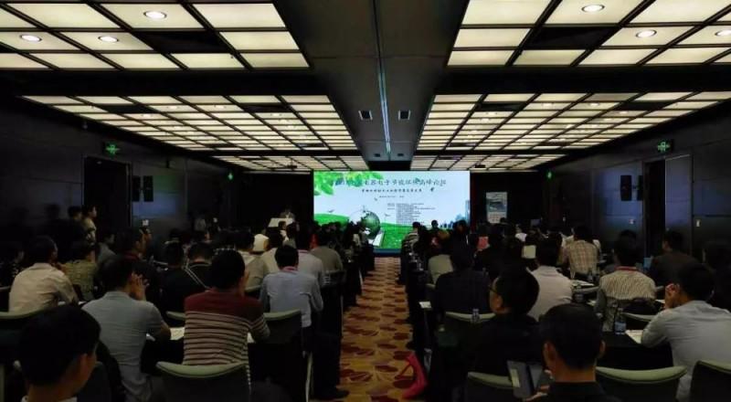 2018中国电器电子节能环保高峰论坛在深圳会展中心成功举办