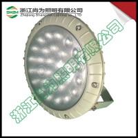 【sw7130】 sw7130 sw7130尚为LED工作灯