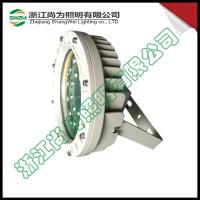sw7140尚为|sw7140LED|sw7140工作灯