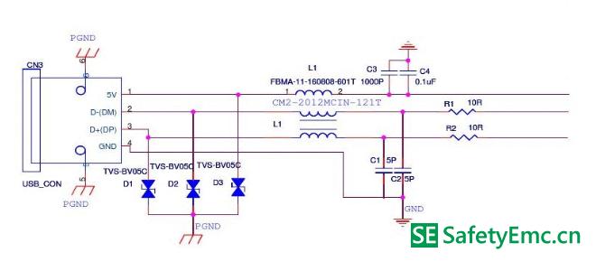 USB接口EMC设计标准电路
