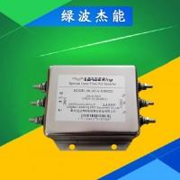 7.5KW三相400V变频器专用EMI输入滤波器