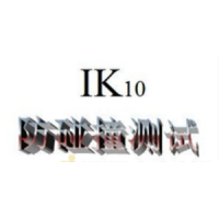 IK10防碰撞测试 IEC60068-2-75摆锤试验装置